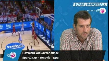 Ολόκληρη η Super Basket BALL 03.09