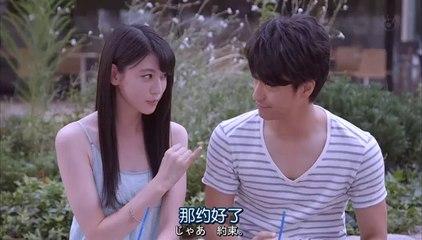 GTO麻辣教師2 第9集 GTO 2 Ep9