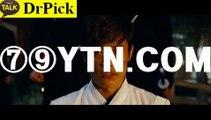 ロロhttp://79ytn.com《ﻹ ﻺ ﻻ》배트맨스포츠토토《ﻹ ﻺ ﻻ》모바일놀이터