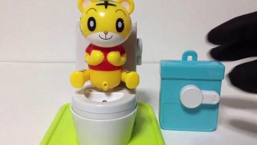 しまじろう トイレトレーニング Shimajiro Toilet Training Toy Video