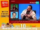 MQM Haider Abbas Rizvi on Altaf Hussain asks MQM lawmakers to submit resignations at Ninezero Karachi