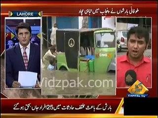 Rain plays havoc in Punjab; 25 killed