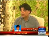 Sharif Brothers Offer PPP Apology Over Chaudhry Nisar Remarks Against Aitzaz Ahsan