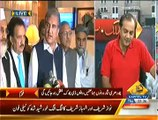 Special Transmission On Capital Tv PART 3 - 4th September 2014