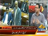 Special Transmission On Capital Tv PART 4 - 4th September 2014