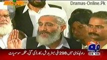 Siraj ul Haq View on Azadi March - Tezabi Totay on Geo Tez 2014