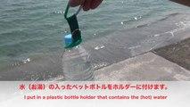 ペットボトルでシャワーを作ってみた〜I made a shower in plastic bottles〜おもしろ技