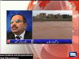 Dunya News - Malik Riaz announces Rs 500mn relief package for flood affectees