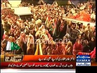 Tahir Qadri got angry on PAT Sound System Team