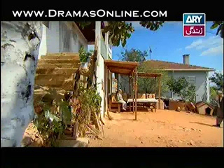 Masoom Episode 5 on ARY Zindagi in High Quality 5th September 2014 P 2