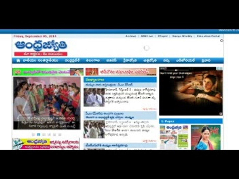 Telugu News papers - Today Newspapers in Telugu Language*