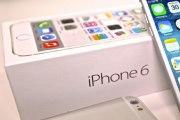 Nuevos datos sobre el iPhone 6 de Apple