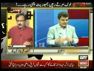 Nawaz Sharif Key Kutt-on Ke Liye Bhi Shampoo Bahar Mulkon Se Aate Hain