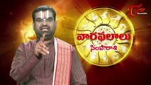 Vaara Phalalu || Sept 07th to Sept 13th || Weekly Predictions 2014 Sept 07th to Sept 13th