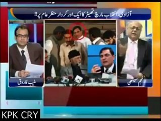 Another Character Of Azadi & Inqlaab March Exposed By Najam Sethi