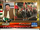 September May March Special Transmission (Sheikh Rasheed Special Interview) 8 to 9 Pm - 7th September 2014