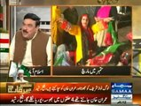 Samaa News Special Transmission Azadi & Inqilab March 08pm to 09pm - 7th September 2014