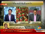 Jaag Tv Special Transmission Azadi & Inqilab March 10pm to 11pm – 7th September 2014