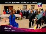 Masoom Episode 7 on ARY Zindagi in High Quality 7th September 2014 720p full part
