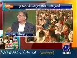 Jirga on Geo News (Special Transmission) – 7th September 2014