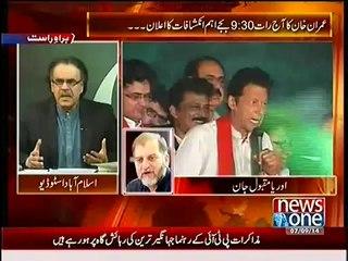 Orya Maqbol Jan Prediction on Current Political Situation