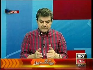 Nawaz Sharif is Defaulter of 19 Banks in Pakistan :- Mubashir Luqman