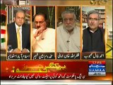 September May March Special Transmission 8 to 9 Pm - 8th September 2014
