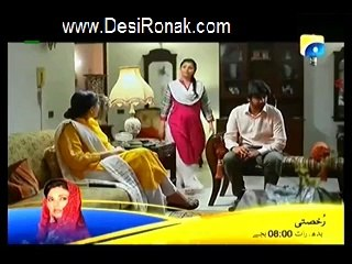 Meri Maa - Episode 151 - September 8, 2014 - Part 2