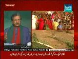 Faisla Awam Ka (Parliment Kay Hamlay Kay Baad Agla Mansoba Kya -) 10 to 11 PM – 8th September 2014