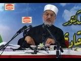 Hik Hai Hik Hai ka sahi Mafhoom - Dr. Tahir ul Qadri