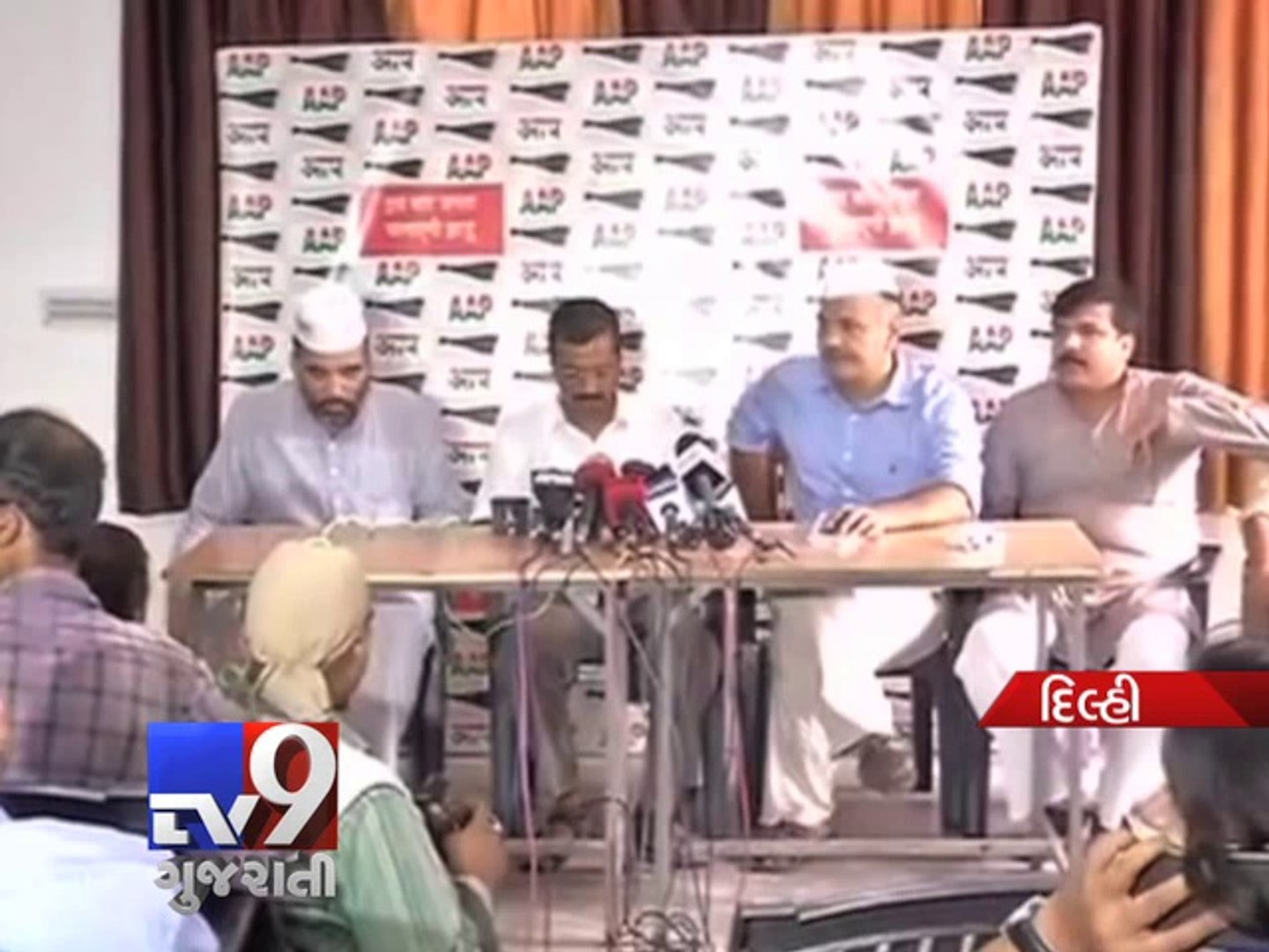 AAP's sting dims chances of new delhi govt without re-poll - Tv9 Gujarati