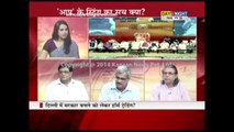 Prime (Hindi) - AAP's sting operation exposes BJP leader - 09 September 2014