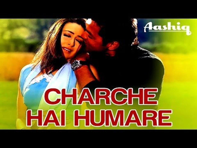 Charche Hai Hamare - Aashiq   Bobby Deol   Udit Narayan   Sanjeev Darshan   Sameer