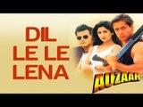 Dil Le Le Lena - Auzaar | Salman, Sanjay Kapoor & Shilpa | Abhijeet, Anu Malik, Jojo & Anamika