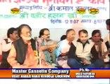 Anees Dehati {Superhit Mushaira Program In 2014}