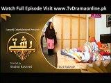 Rishtey Episode 86 on ARY Zindagi in High Quality 9th September 2014 - Part3