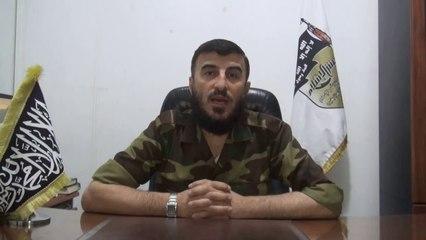 تعزية القائد العسكري للجبهة الإسلامية باستشهاد قادة أحرار الشام