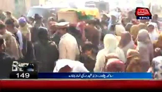 Sindh Dharti - Sheeraz Shah Bukhari