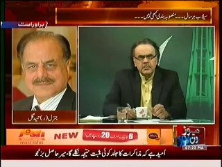 General (R) Hameed Gul Views on Government's Position