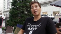 Japanese fans line up outside Toyko Apple store for iPhone 6