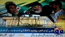 GEO NEWS Pakistan News Latest headlines today 10-9-2014] 8-00 PM