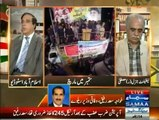 Samaa News Special Transmission Azadi & Inqilab March 08pm to 09pm - 10th September 2014