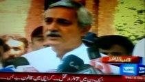 Dunya NEWS Pakistan News Latest headlines today [10-9-2014] 9-00 pm