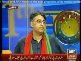 I have promised that I will not pay my electricity bill until Imran Khan takes his Civil Disobedience Call back - Asad Umer
