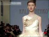 """Kalinichenko"" Autumn Winter 2012 2013 Kiev 2 of 3 Pret a Porter Woman by FashionChannel"