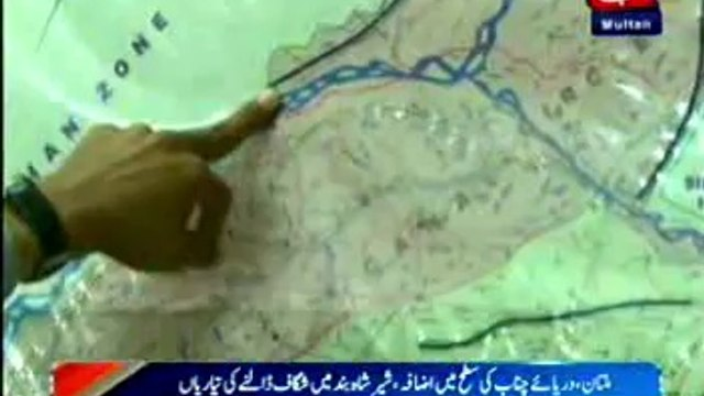 Punjab floods: Water level rises in Chenab River