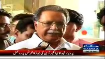 Pervez Rashid Response On PTI Press Conference