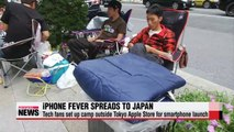 Tech fans begin lining up in Japan for new iPhone
