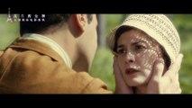 Goddesses of French Cinema in Shanghai / Les Déesses du Cinéma Français à Shanghai - Trailer long