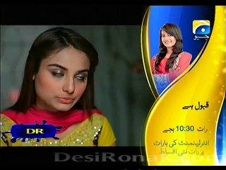 Meri Maa - Episode 154 - September 11, 2014 - Part 2